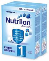 Смесь молочная Нутрилон 1 200г. (Nutrilon)