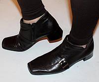 Ботинки Rieker,Германия, кожа, ориг. 40 р