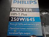 Лампа Металогалогенна Philips MASTER HPI-T Plus 250W/645 E40, фото 4