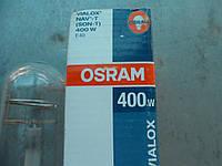 ДНаТ 400w Osram натриевая лампа высокого давления