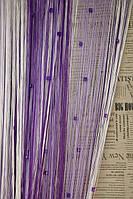 Веревочные шторы радуга со стеклярусом (112205)