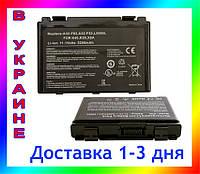 Батарея (аккумулятор)  Asus K40IN, K50C, K50AB, K50ij, K50IN, K70IC, K70IJ, K70IO, X5DIJ