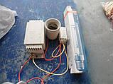 Комплект Днат 400W Vossloh Schwabe подключен, фото 2