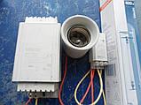 Комплект Днат 400W Vossloh Schwabe подключен, фото 3