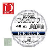 Леска DRAGON SUPER CAMOU ICE BLUE 0.16 мм 40 м