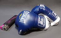 Мини перчатки боксерские для авто сувенир брелок Синие Everlast