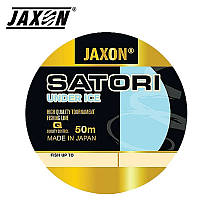 Леска JAXON SATORI UNDER ICE 0,16 мм, 50 м (6)