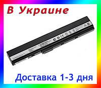 Батарея Asus X42E, X42F, X42J, X42JE, X42JB, X42JK