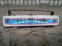 Дополнительные фары для дождливой погоды №0509 (лазер)