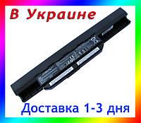 Батарея Asus X44H, X44HY, X44HO, X44HR, X44L, X44LY, X53, X53B