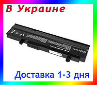Батарея Asus Eee PC 1015B, 1015BX, 1015CX, 1015P, 1015PD