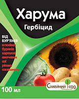 Гербицид Харума  ( флакон 500 мл ) хізалофоп-П-етил, 125 г/л