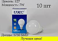 Лампа светодиодная лампочка LED 7W E27 10 шт