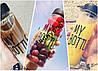 Бутылка для напитков MY BOTTLE 300 мл цветная спорт бутылка + чехол, фото 4