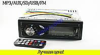 Автомагнитола DEH-X4003U USB MP3 магнитола