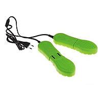 Электрическая сушка для обуви Осень-7, электро сушилка Осень 7, фото 1