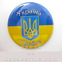 "Значок ""Прапор України"", фото 1"