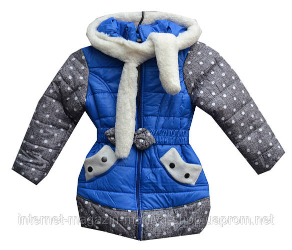 Куртка детская на девочку горох мех