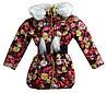 Куртка детская на девочку цветы мех