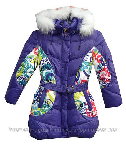 Куртка детская на девочку мех узор