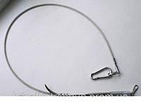 Кукан для подводной охоты Kalkan оцинкованный стальной трос
