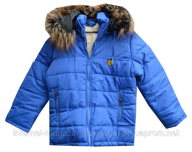 Куртка детская на мальчика мех