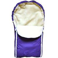Теплый меховой конверт на выписку, в коляску, в санки зима фиолетовый