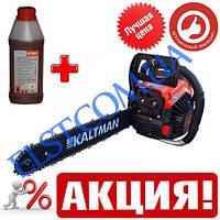Бензопила KALTMAN KC-3600 (2 шины, 2 цепи) + масло