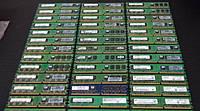 Оперативная Память DDR2 на 1GB PC 5300 667Mhz ЛЮБЫХ ПРОИЗВОДИТЕЛЕЙ Б/У память ОЗУ ( Модуль Памяти ddr 2 1 Gb)