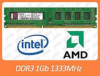 DDR3 1GB 1333 MHz (PC3-10600) разные производители