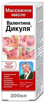 В.Дикуль Масло массажное 200мл