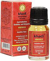 Масло для лица и тела Khadi hibiscus «Гибискус»  для чувствительной кожи.