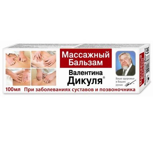 В.Дикуль Массажный бальзам 50мл