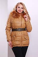 Куртка пуховик зимняя женская  42,46,50