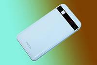 Универсальная мобильная батарея Power Bank Proda MG Series PPP-9 Power Box 12000mAh white (Оригинал)