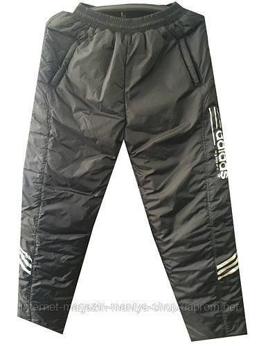 Штаны мужские тёплые дутик спорт adidas
