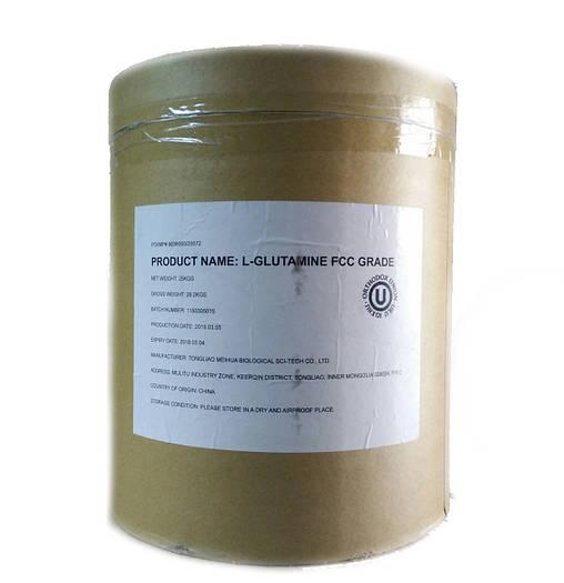 Глютамин (Glutamine) аминокислота