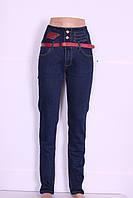 Женские  утепленные джинсы с корсетом Red Blue ( большие размеры) (код L8636)