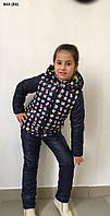 Зимняя детский костюм 644+578 (09)