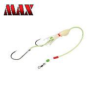 Оснастка для морской рыбалки MAX NORWAY 4005 003
