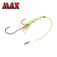 Оснастка для морской рыбалки MAX NORWAY 006 4005