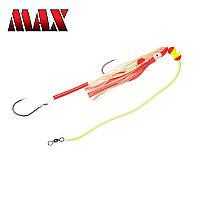 Оснастка для морской рыбалки MAX NORWAY 4005 007