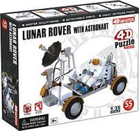 Объемный пазл 4D Master Лунный вездеход с астронавтом 55 элементов (26374)