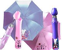 Зонт женский Роза в вазе в подарочной упаковке