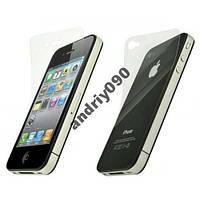 Защитная пленка iPhone 4 4g 4s Двухсторонняя