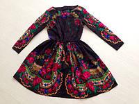 Платье до середины бедра из платка в стиле Матрешка