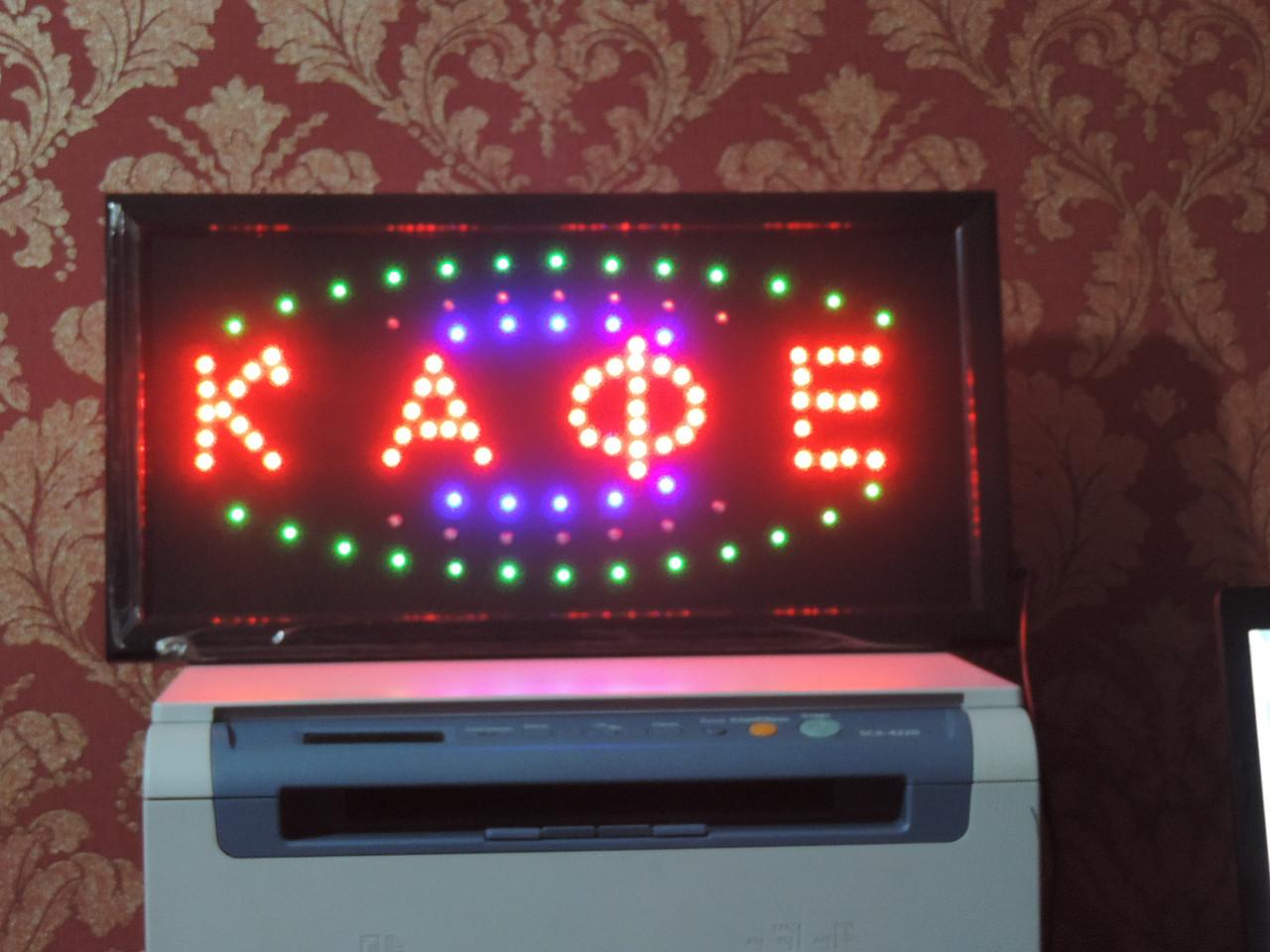 """Светодиодная LED вывеска """"КАФЕ"""". Классическая табличка 48 х 25 см."""
