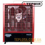 Агрегат воздушно-отопительный ТЕРМИЯ 3,0 кВт 220 В (Тепловентилятор Термія АО ЭВО 3,0-0,3-220)