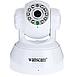 IP камера Wanscam JW0009, фото 2