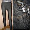 Лосины Джинс черные с камушками, фото 2